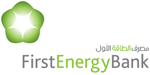 مصرف الطاقة الأول