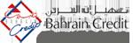 شركة البحرين للتسهيلات